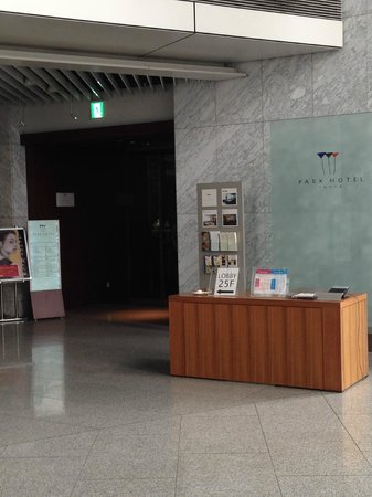 Park Hotel Tokyo : Entrance to hotel elevators on first floor/ street level. Just to the right when you walk in.