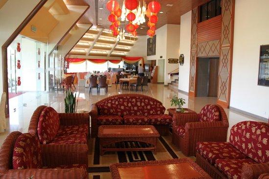 Hotel Perkasa: Hotel Foyer, Dining Room