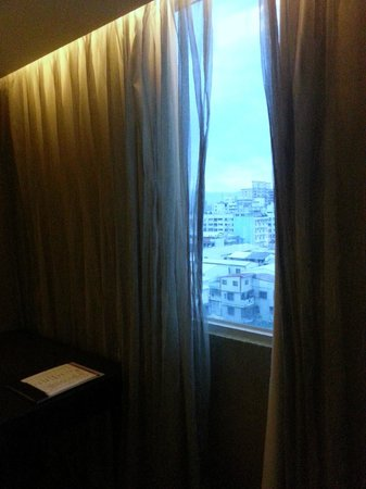 City Resort Taichung: View from the room