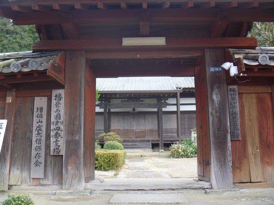 Masuisan Zuigan-ji Temple