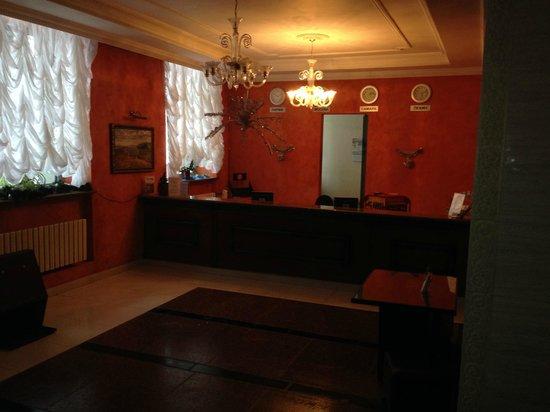 Volga Hotel: Ресепшн