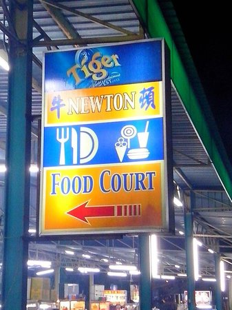 Newton Food Court