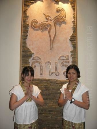 thai massasje happy ending thai massage sandnes