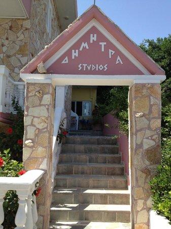 Dimitra Studios : ENTRATA DIMITRA