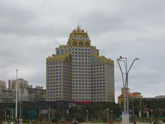 Yucheng Seaview International Hotel : Best Western