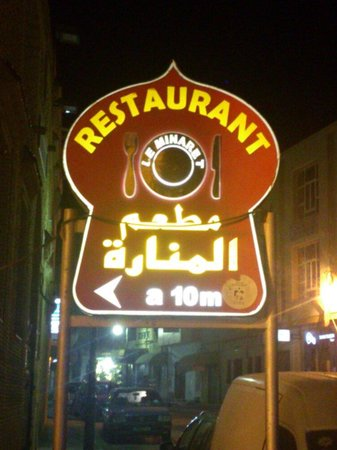 Le Minaret : Look for this sign next to a mosque near the Souk on Ave Habib Bourguiba.