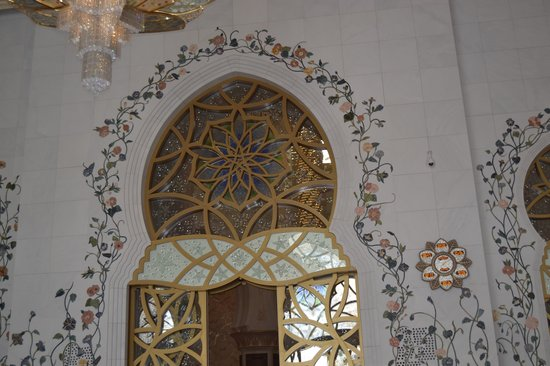Scheich-Zayid-Moschee: the mosque