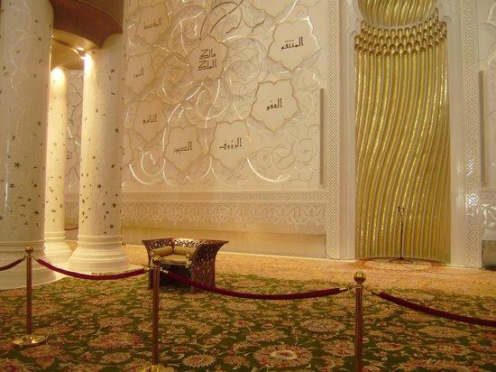 Scheich-Zayid-Moschee: the mosque