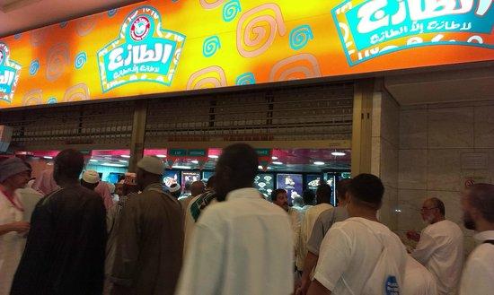 Al Tajaz: front view