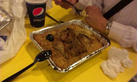 Al Tajaz: Kabsah Rice eaten in apecial room provided by the Buruj