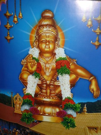 Pathanamthitta, อินเดีย: Lord Ayyappa at Sabarimala