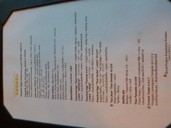 Siam Kempinski Hotel Bangkok : Breakfast menu