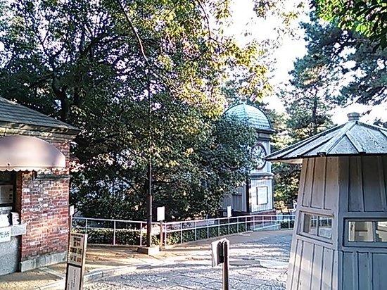 Irifuneyama Park