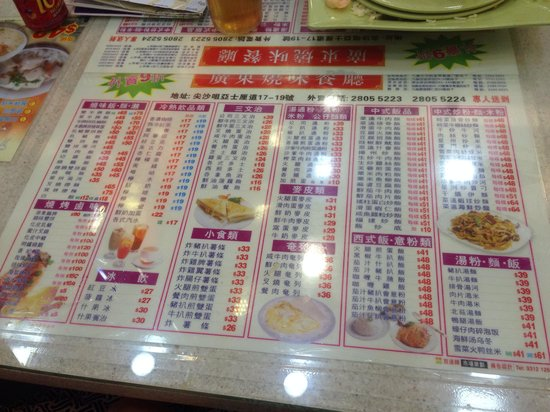 Guang Dong Barbeque Restaurant: Menu prices. Go the duck. I watched seven fresh duck be cut up at 4pm.