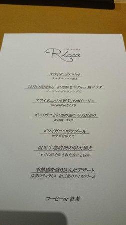 Kinosaki Onsen Nishimuraya Hotel Shogetsutei: 招月庭 自己満足?洋食メニュー