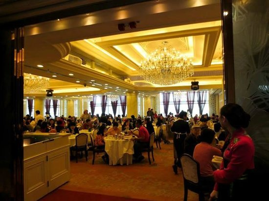 Maxim's Palace Chinese Restaurant: Maxim's Palace at City Hall