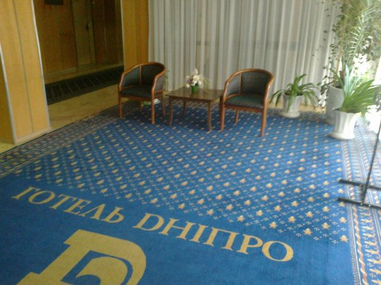 Dnipro Hotel : View from the elevator, 5th floor