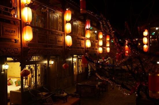Zhenmei Holiday Inn Hemei: the lovely courtyard