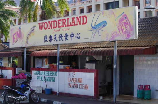 Wonderland Food Store Signage