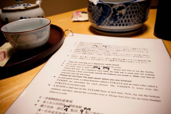 Kanjiya: the house rule