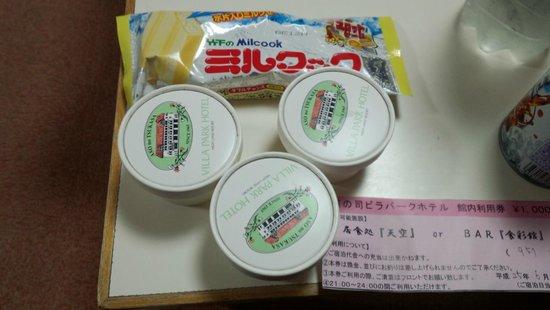 Aso Villa Park Hotel & Spa Resort : 館内利用券、アイスクリーム