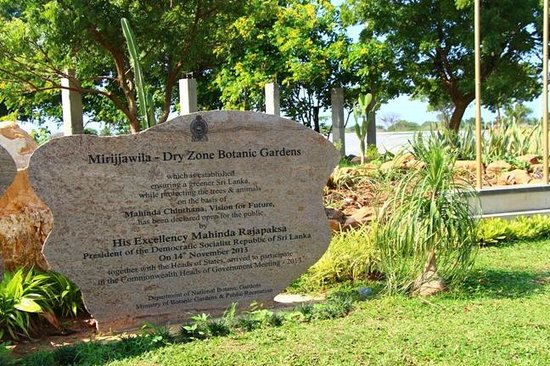 Hambantota, ศรีลังกา: The plaque at the entrance