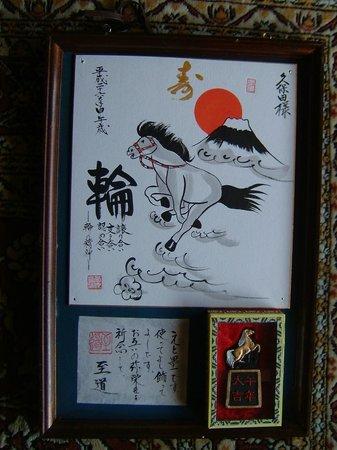 Museum Mori : 最高な年賀状、手造り額縁入り,中国製の干支入り墨。