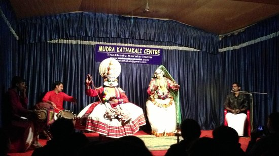 Mudra Cultural Centre: Awesome