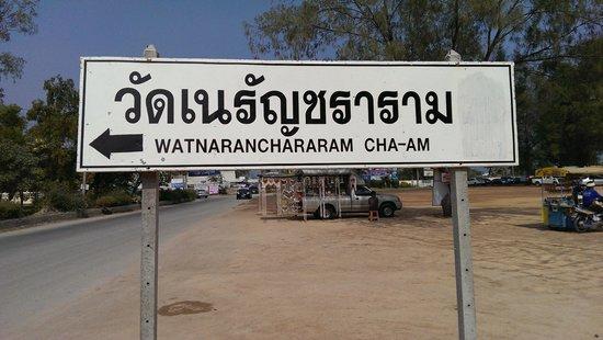 Wat Nerachararam: Eingang