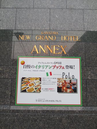 Kanazawa New Grand Hotel Annex : 壁面の案内