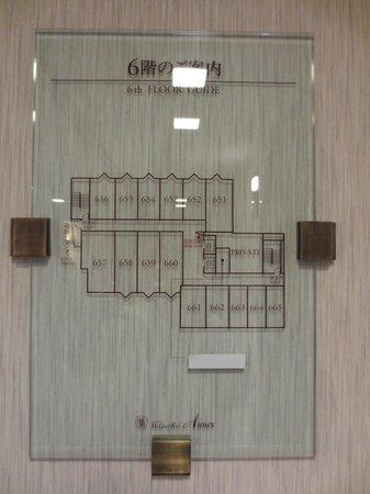 Kanazawa New Grand Hotel Annex : 6階のご案内