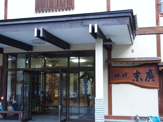 Ryokan Suehiro