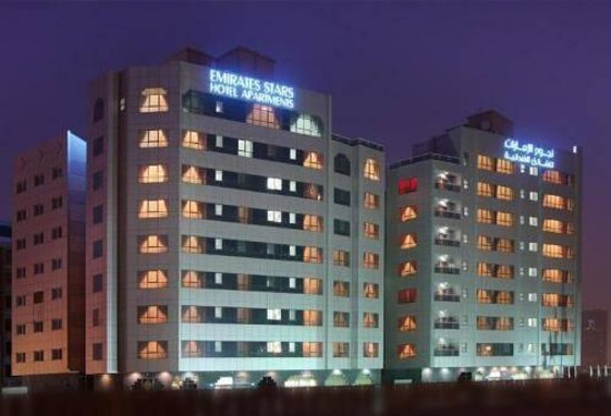Emirates Stars Hotel Apartments Sharjah: Main Buildings