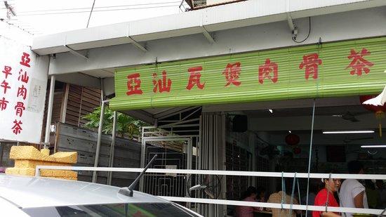 Ah Sang Bak Kut Teh: Front of the restaurant