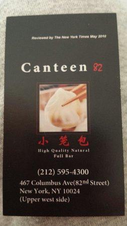 Canteen 82
