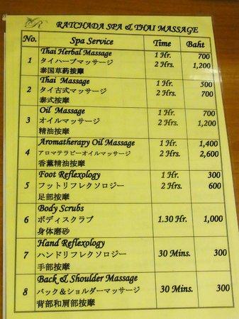 Ratchada Resort and Spa Hotel: マッサージ料金