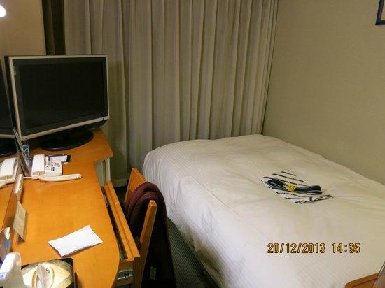 APA Hotel Kyoto Eki Horikawadori: tight space