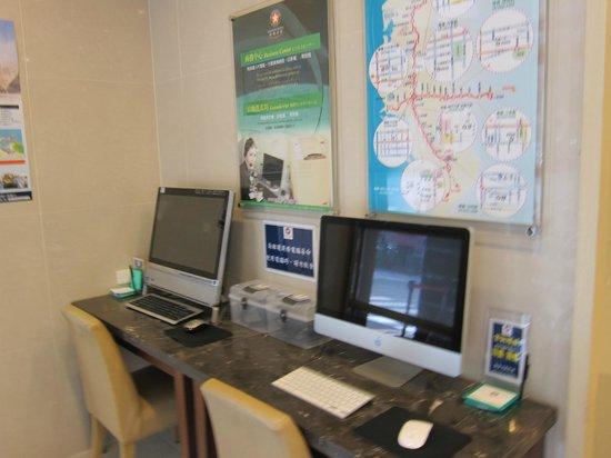 Kindness Hotel - Xiongzhong : Desktop Computers