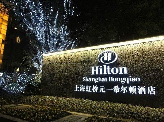 Hilton Shanghai Hongqiao: 夜はLEDが綺麗です