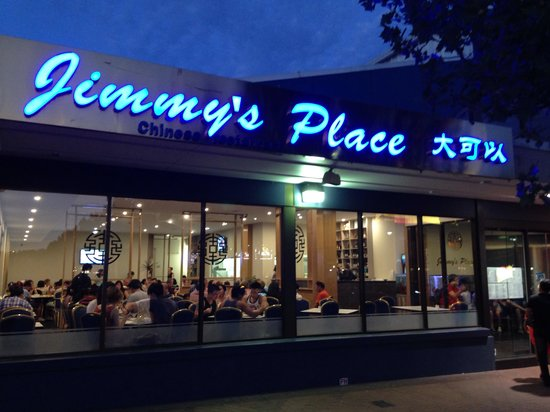 Jimmys Place: Jimmy's Place at night
