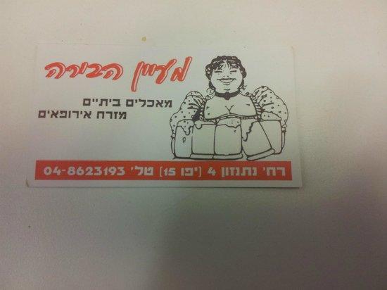 Ma'ayan Habira: Restaurant card
