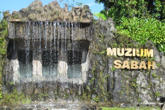 Sabah State Museum: Enterance