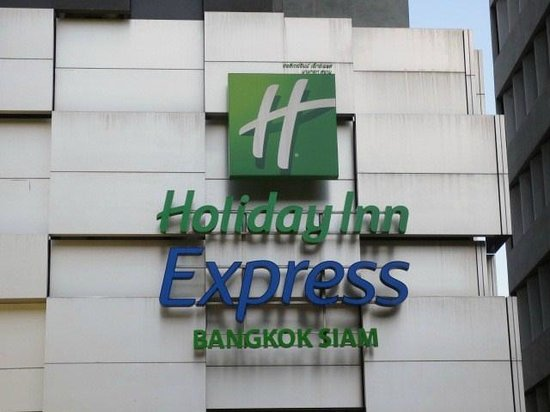 Holiday Inn Express Bangkok Siam: ホテル正面