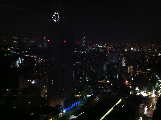 Hotel Century Southern Tower: 夜の眺望
