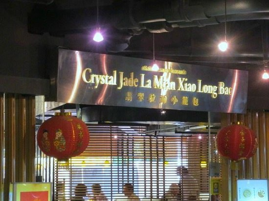 Crystal Jade La Mian Xiao Long Bao: レストラン入口