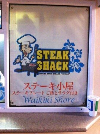 Steak Shack : ステーキ小屋のロゴ