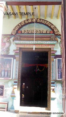 Kanniga Parameswari Temple