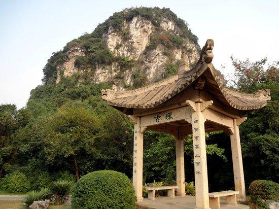 Dalongtan Scenic Resort: Long Tan Park, summer