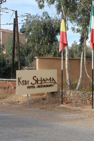 Ksar Shama: Entrance