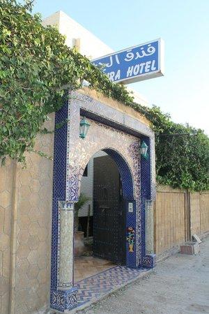 Al Jasira Hotel: Entrance